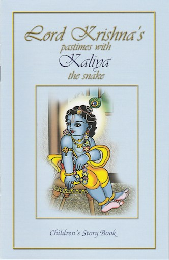 Lord Krishna's Pastimes with Kaliya