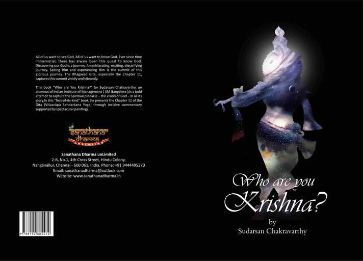 Who are You Krishna? (Print Edition)