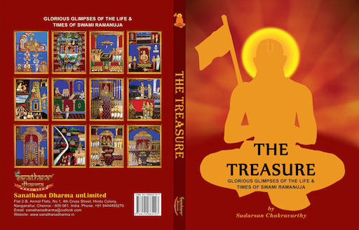 The Treasure (Print Edition)